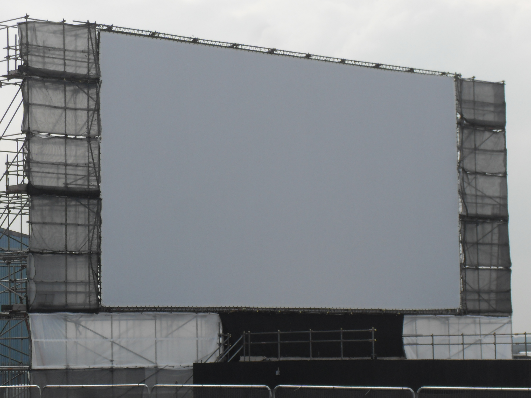 Giant White Screen Manufacturer